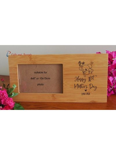 "Personalised Engraved bamboo photo frame-hold 4x6""photo-Gift for Mum-First Mothers day gift- Happy 1st Mother's Day - Koala image"