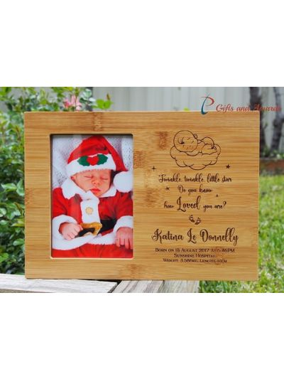"Personalized Engraved Bamboo photo frame, hold 4x6""photo - New born gift - New born photo frame - Gift for new born baby-DESIGN 1"