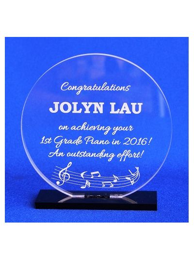 Personalised Acrylic Music Achievement Award - Round shape